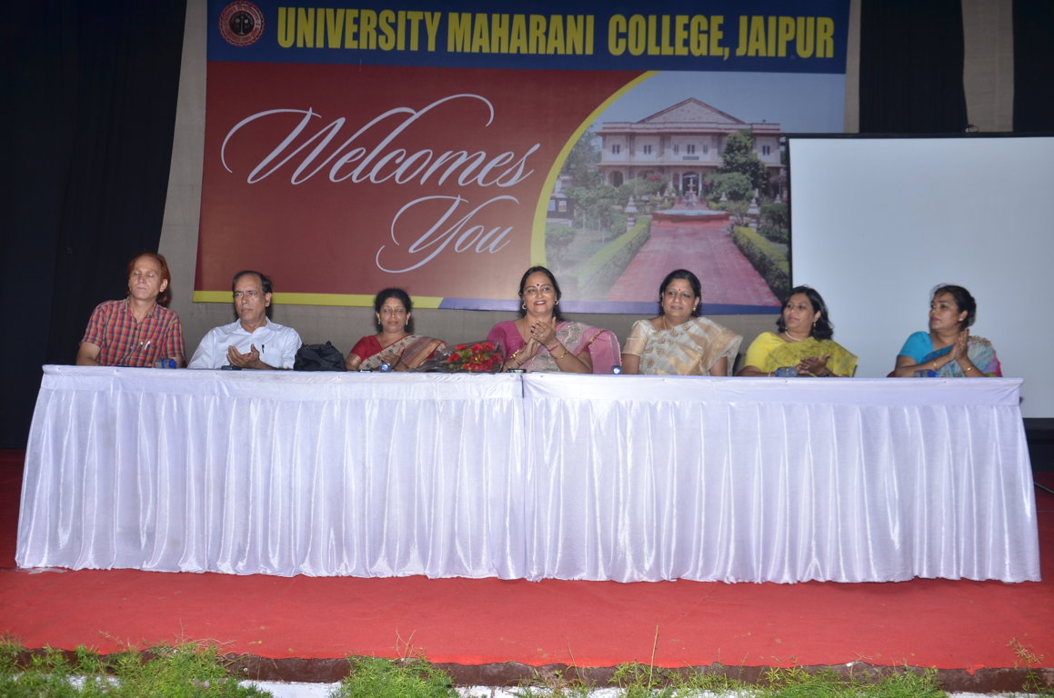 College Foundation Day