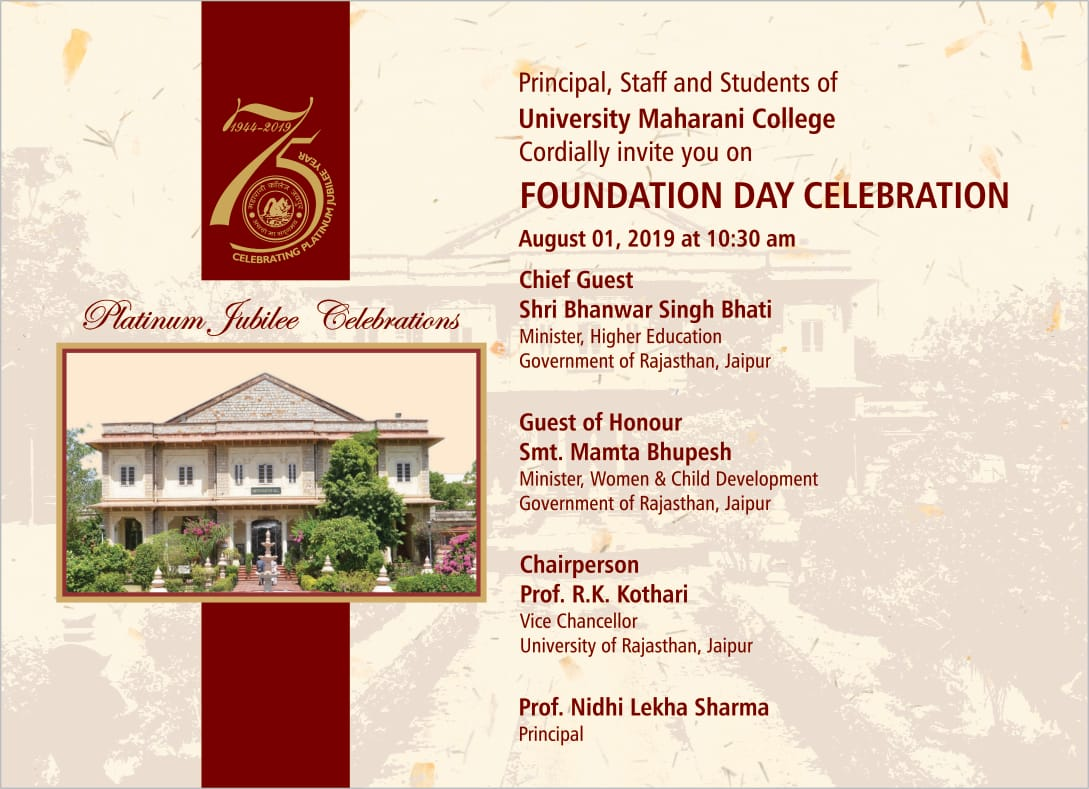 Platinum Jubilee Celebration