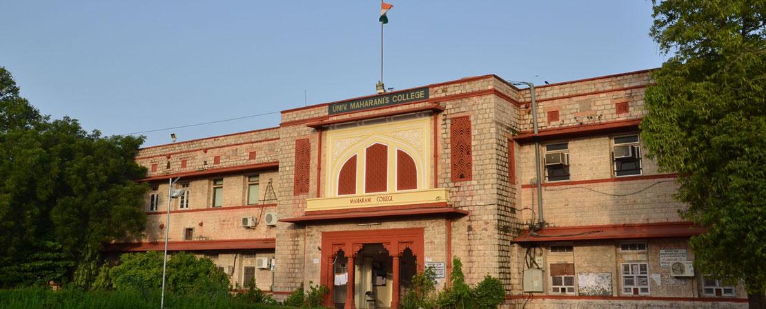 University Maharani College Slider one